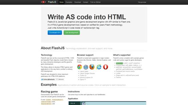 flashjs_com