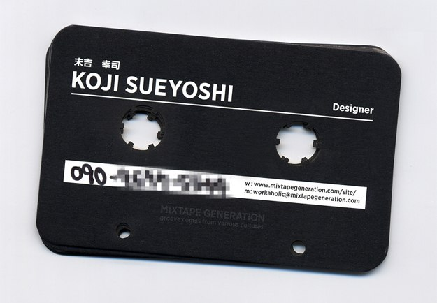 koji-sueyoshi-mix-tape